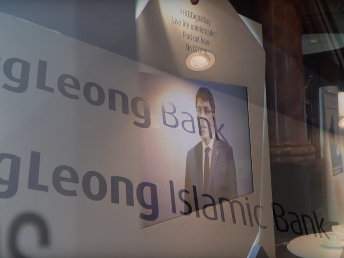 Event: Hong Leong - The 22nd Malaysian Banking Summit 2018